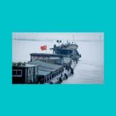 A Grand Canal film still