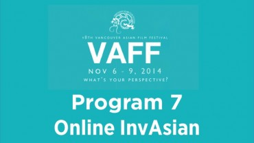 Program 7 - Online InvAsian