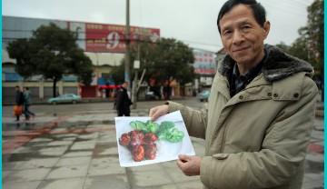 The Search For General Tso Film Still