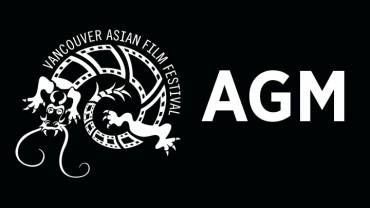 VAFF 2015 AGM img